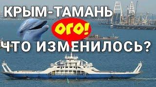 Крымский(май 2018)мост! Крым-Тамань! Арки,пролёты,опоры. Что сделано? Коммент.
