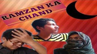 RAMZAN KA CHAND | Chand Mubarak |