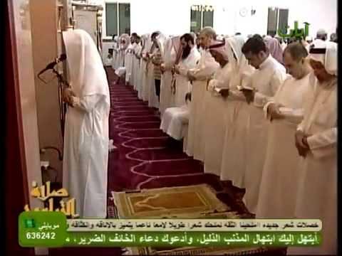 Abu Bakr Ash-Shatri Taraweeh ابو بكر الشاطري