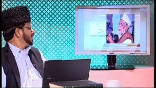 Islam/Shotter Shondhane 18th February 2011/Ahmadiyyabangla/The Truth