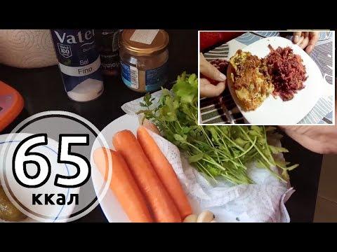 Диета Дюкана. Салат с Чередования. Витаминки из овощей осенне-зимний вариант