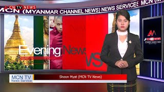 MCN MYANMAR LOCAL NEWS BULLETIN (16 Mar 2020)