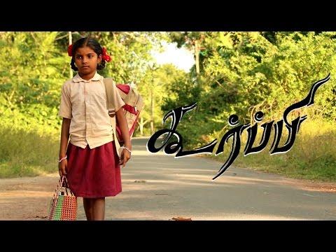 KOORPI - கூர்ப்பி | Award Winning Tamil Short Film (2017)