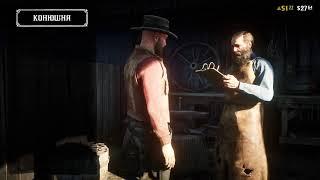 Red Dead Redemption online. Шестая серия. Нычка банды  Без камментов. Людей полно дома.