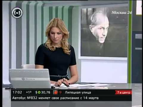 Погиб актёр Андрей Панин