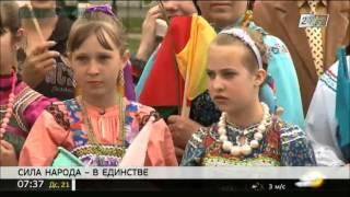 Мир и согласие - главное достижение независимости Казахстана