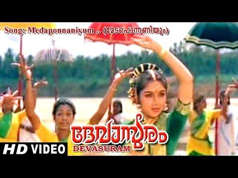 Devasuram Movie Clip 17 | Song | Medapponnaniyum...