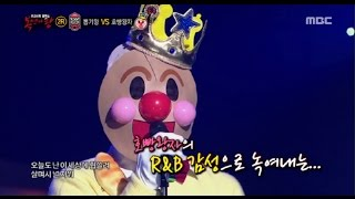 [King of masked singer] 복면가왕 - 'Hoppang prince' 2round - ONLY LOOK AT ME 20170115