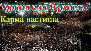 Азербайджан перед выбором - Мусульмане или Христиане? Протесты в Иерусалиме