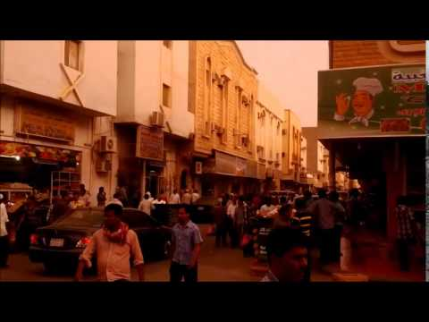 Street Market (Subekha, Al Khobar)