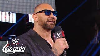 الإعلان عن نزالين ناريين في ريسلمانيا - WWE Wal3ooha, 15 March, 2019