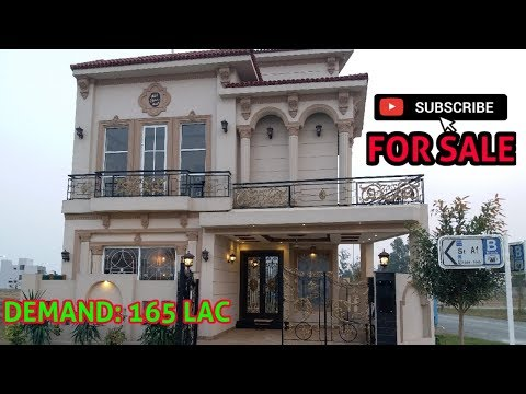 5-marla-classic-&-royal-brand-new-house-🏡-25'x45'-for-sale-phase-9-dha-lahore- -urdu- -hindi