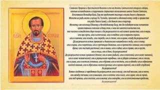 Смотреть видео Молитвы Киприану и Иустине от порчи и  сглаза