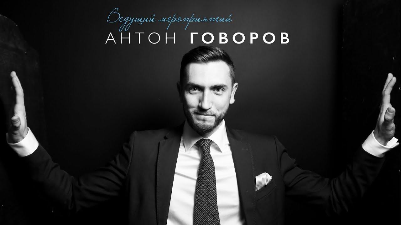 Ольга Шелест Играет Язычком В Шоу «Слава Богу, Ты Пришел»