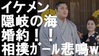 大相撲の幕内隠岐の海(29)は 10月28日、福岡市在住の 佐々木詩...