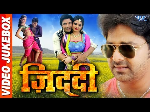 Ziddi - Pawan Singh - Video JukeBOX - Bhojpuri Hit Songs 2016 new