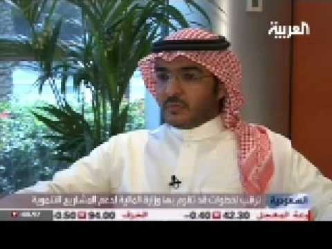 Middle East Financial Investment Company CEO Saudi crisis confrontation