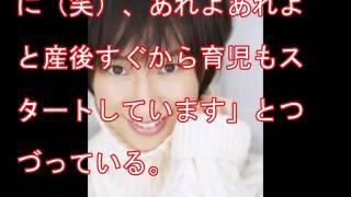 元宝塚歌劇団月組トップ娘役で女優の映美くらら(37)が2日、自身のブロ...