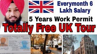 UK tour/ Warning/ Pagg / Work Permit fake emigration/Gur Star