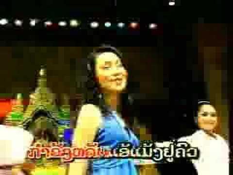 Lek - Lao Music