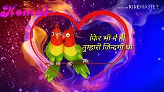 Komal Raj /Humnava mere verry heart touching status videos
