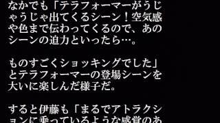 映画テラフォーマーズ特報!伊藤英明と武井咲共演でフライデーがザワツ...