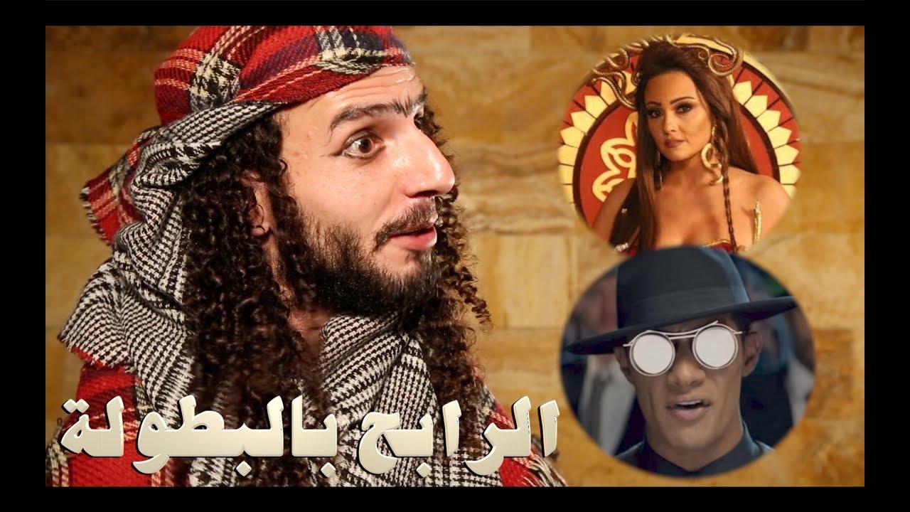 كأس آسيا .. بين أسد محمد رمضان وقطة بشرى