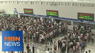 KTX 국내 여행 지원 39서울부산 4명 타면 9만 9…
