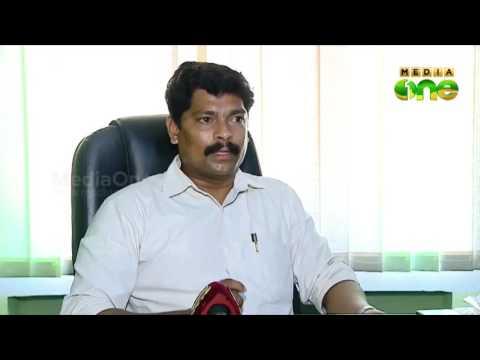 Complaint against illegal Akshaya centers