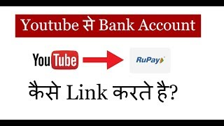 How to Link your Youtube Channel to Bank Account 2018 - Youtube Payment method [Earn Money]