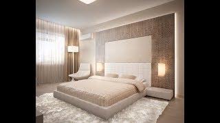 Бежевая Спальня - дизайн - 2019 / Beige Bedroom Design / Beige Schlafzimmer