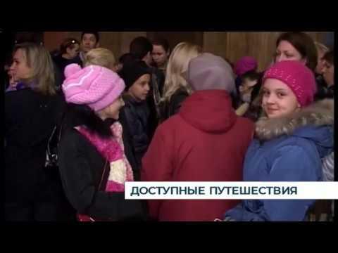 Путин поручил сделать авиаперелёты для жителей Калининградской области доступными