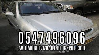 видео Автомобили Citroen Xsara: продажа и цены