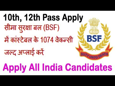 BSF Recruitment 2017 - www.bsf.nic.in Constable Tradesman Male Jobs Online Apply