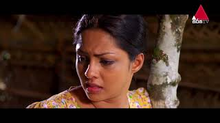Eka Diga Kathawak Sirasa TV 14th July 2018 EP - 09 Thumbnail
