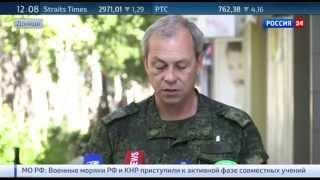АТО НАРУШИЛО ПЕРЕМИРИЕ | Самые последние новости Украины, России сегодня 23.08.2015