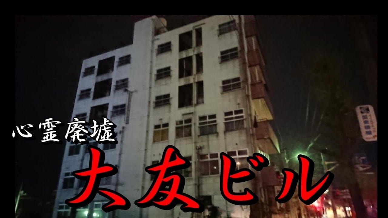 事件 殺人 前橋 市 富士見 町