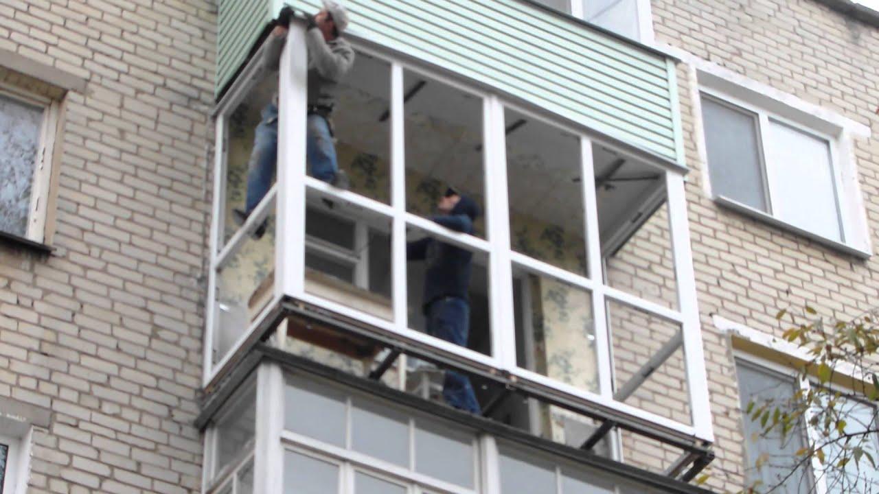 Монтаж балкона во весь рост часть 1, video mira - мир моды.
