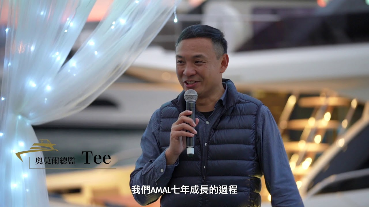 【Ferretti 670】看見台灣另一種生活樣貌