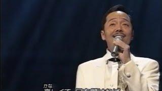 Gambar cover 1999昴 谷村新司  Shinji Tanimura