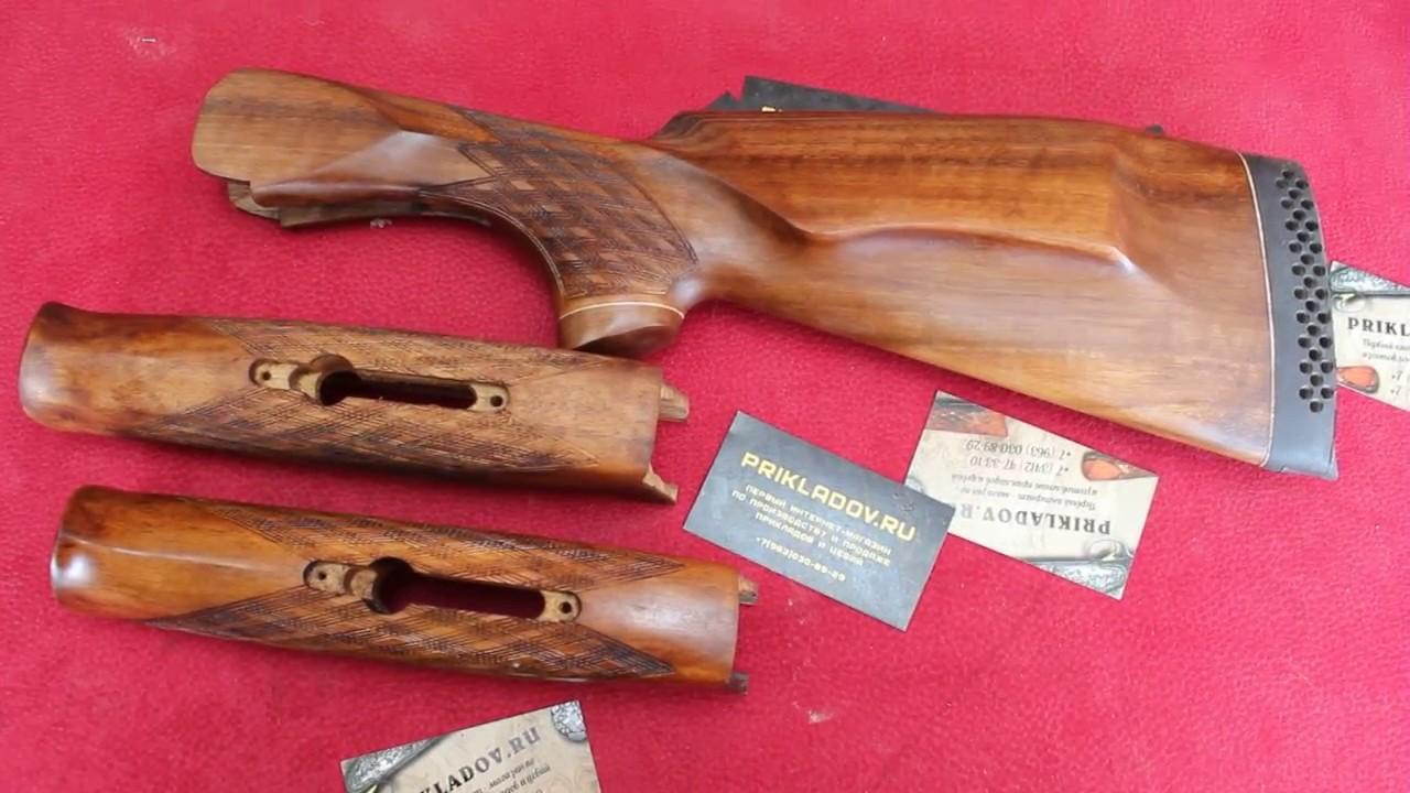 Приклад и цевье МР-27 (ИЖ-27) орех, Монте Карло, для ружей после .