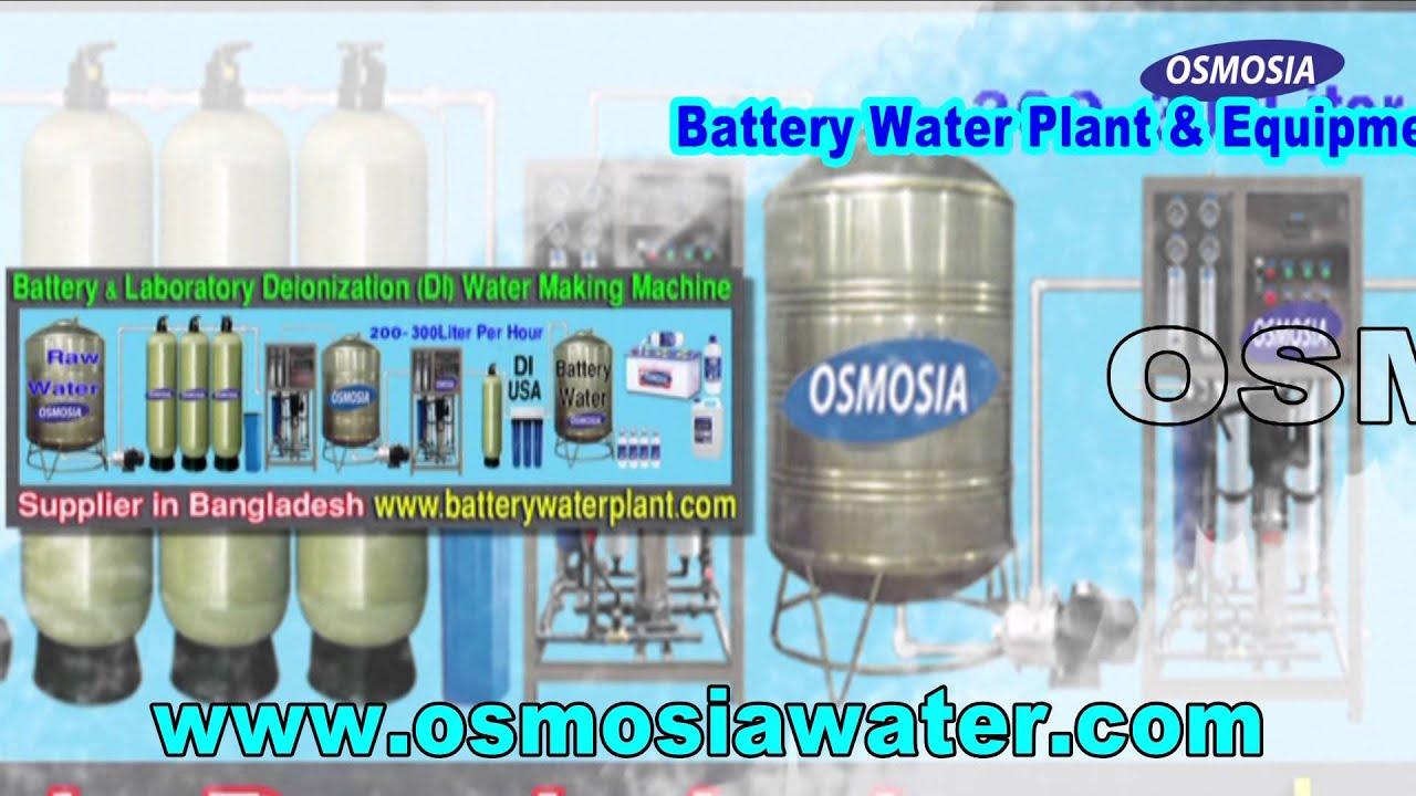 Bangladesh Battery Water Plant Supplier pany