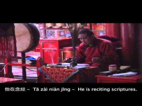 Hohhot, Inner Mongolia (呼和浩特,内蒙古) - Part One