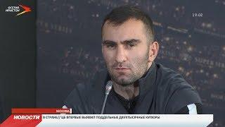 Новости Осетии // Итоговый выпуск // 19 июля 2018