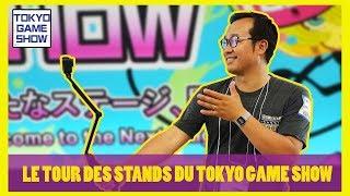 Tokyo Game Show 2018 : les MEILLEURS STANDS du salon (PlayStation, SEGA, Square Enix...)