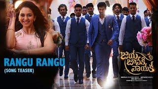 Rangu Rangu Song Teaser || Bellamkonda Sreenivas || Rakul Preet || DSP