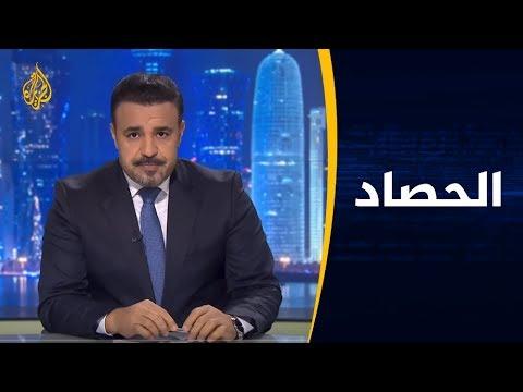 الحصاد - تركيا.. خروق للهدنة وتلويح تركي باستئناف العمليات  - نشر قبل 10 ساعة