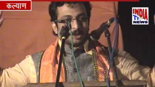 gopal landage yanchya pracharasathi amol kolhe kalyan madhye