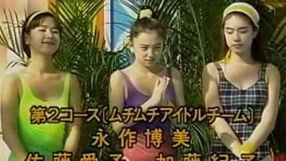 優勝賞品は、なんと100万円のダイヤモンド! 細川ふみえ大健闘の決勝戦...