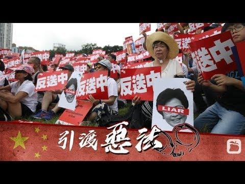 《石涛聚焦》「6.9香港'反送中'大游行 – 开始」全球25个城市力撑 雨伞运动之延续 港人为尊严 自由 人性 乃至生命真谛 拒绝中共之邪恶 包括星岛明报等中共港媒大爆光